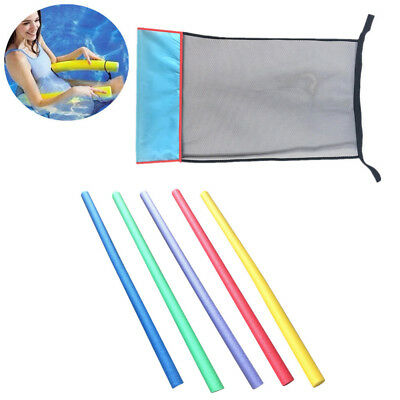 Pool Noodle Chair Net/Stick Swimming Bed Seat Floating Chair Aid Kids Adult Play