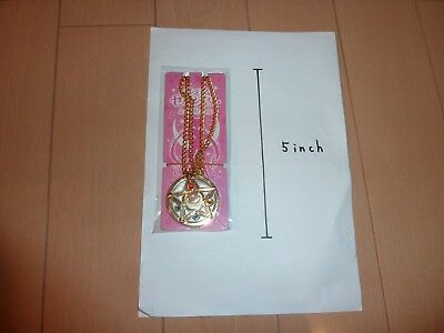 Sailor Moon Sebon Star Charm 2