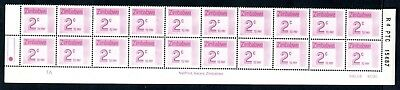 1985 ZIMBABWE POSTAGE DUE 2c Bottom 2 Rows REPRINT R4  1A D29 UNC