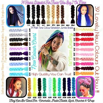 "U.K  24"" High Quality Plain Dip Dye Kanekalon Jumbo Braid Hair 24 Hours Delivery"