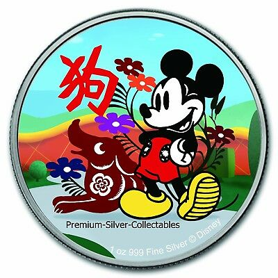 2018 Niue Disney Mickey Lunar Year of the Dog - 1 Ounce Pure Silver .999 Coin