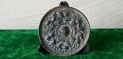 Chinese  bronze mirror. 90x90mm