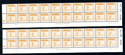 1985 ZIMBABWE POSTAGE DUE 1c Bottom 2 Rows REPRINT R4  1A and 1B D28 UNC