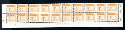 1985 ZIMBABWE POSTAGE DUE 1c Bottom 2 Rows R3  REPRINT 1B D28 UNC
