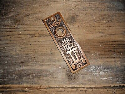 Vtg Aged Mallory&wheeler Eastlake Victorian Arabic Cast Brass Door Backplate,