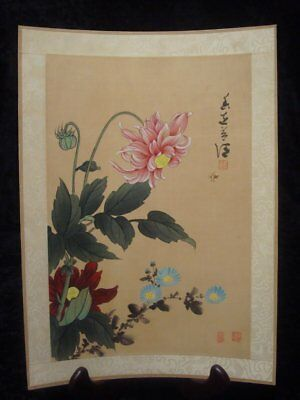 "Silk Screen . Gorgeous . Two Japanese Prints . Both Floral . 14"" x 10"" . Signed"