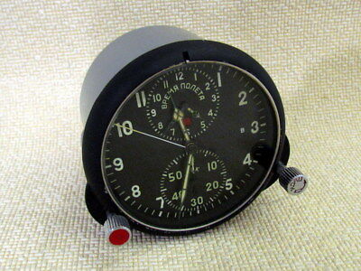 AChS-1 Chronograph Made in USSR Aircrafts Tu-134 MIG-21 Helicopter Mi-9 Clock