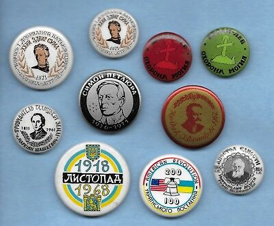 10 Different Ukrainian Pinbacks Featuring National Heroes And Events