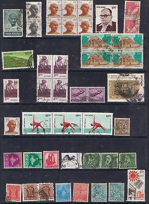 India 1948 to 1971 selection 45 stamps Used