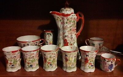 Vintage Retro 19 Piece Chinese Style Tea Set Delicate Collection Only Dn35 7Ez