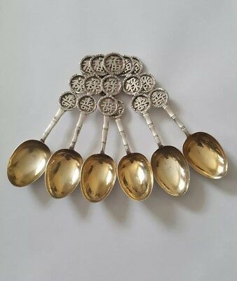 """Chinese"" 6 x Silver & Gilt Spoons."
