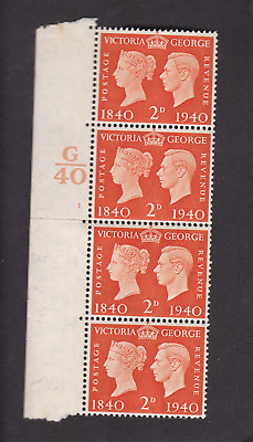 GB 1940 Centenary First adhesive Stamps 2d Orange Stamps. Cyl. Nos. MNH