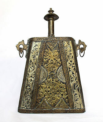 Old Islamic Moroccan Hand Forged Bronze & Brass Perfume Bottle - Rich Design