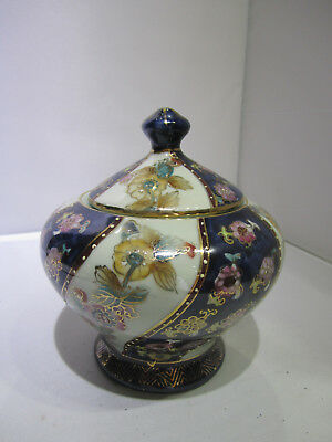 Satsuma Porcelain  Jar  with lid Made in China