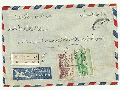 Syria Old Registered Airmail Cover sent to Gaza Palestine Under Egypt Occupation