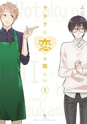 wotaku ni koi wa muzukashii Wotakoi: Love is Hard for Otaku MANGA #5