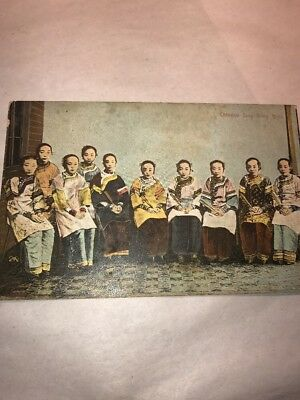 Old Postcards Chinese Sing Song Girls Unused