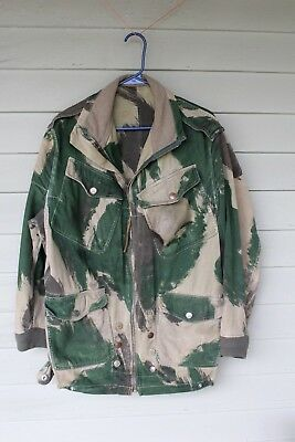 British Denison Camouflage paratrooper smock 1960's, Pattern 1959, with flap.