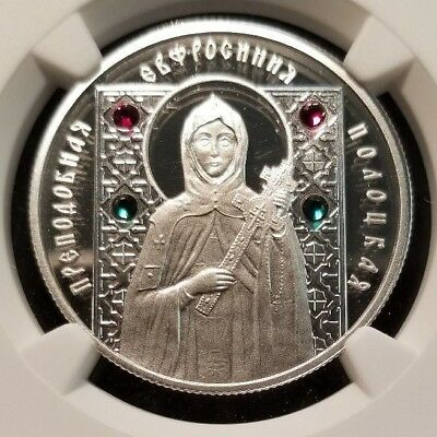 2008 Belarus Silver 10 Rubles St. Euphrosyne Of Polostsk Ngc Pf 69 Ultra Cameo