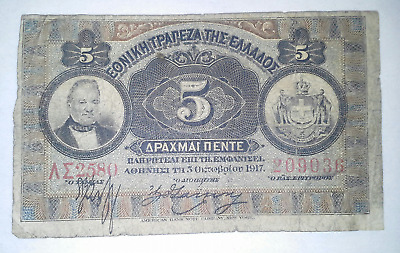 GREECE 1917 5 Drachmai Note P-54 Well Circulated