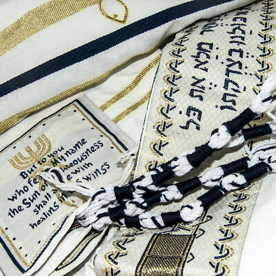 "Messianic Tallit Prayer Shawl Dark Blue & Gold Stripes w/ Talis Bag 72"" x 22"""