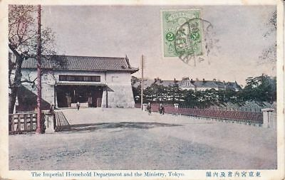 T60571 AK Japan Imperial Household Department and the Ministry Tokyo 1914