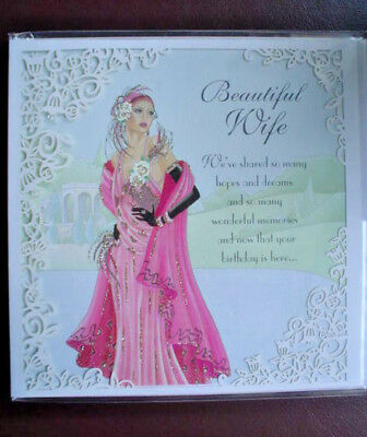 Luxury Art Deco Clintons Wife Large Birthday Card 750 Picclick Uk