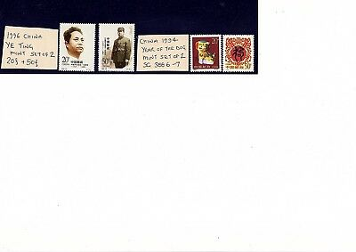 CHINA : 1990s MINT stamp sets. see scan