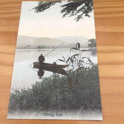 old postcard  JAPAN    fishing boat    - LOVELY CARD  UNPOSTED VGC