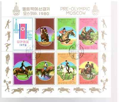DPR K 1978 - Pre Olympic Moscow -  Block gest 1978