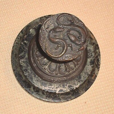 Antique Wax Seal Bas Relief STAMP Signed Lizards Theme Bronze Marble Base 86k