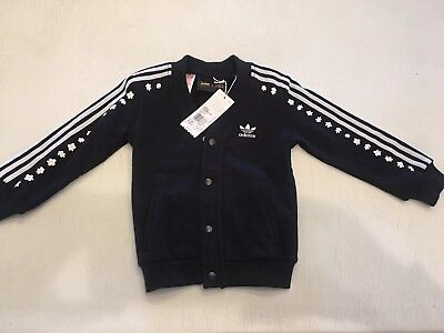 Toddlers Pharrell Williams Adidas Jacket