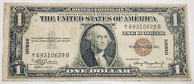 1935a $1 Hawaii Silver Certificate YB Block WWII Note
