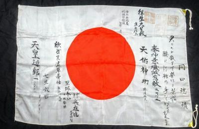 WW2 Vintage Original Japanese Signed for Good Luck Meatball Silk Flag Antique