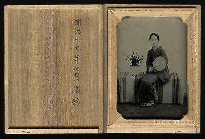 Rare 19th Century Antique Japanese Ambrotype Photo / Japan Photographer 1800s