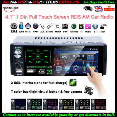 Car Radio MP3 Stereo Player DAB+ RDS/USB/SD/AUX Bluetooth 1 DIN In-Dash Monitor