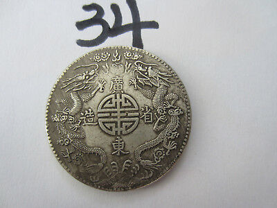 Chinese ancient coins kangxi emperor