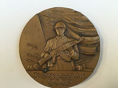 Ministry of Defense of the USSR Russia Soviet medal table RARE СССР ЗВЕЗДА ЛЕНИН