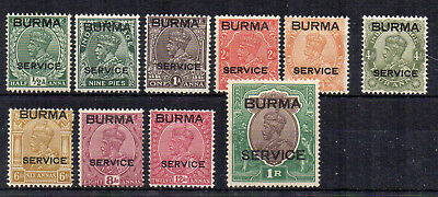 Burma 1937 Officials India BURMA SERVICE opt values to 1r MH