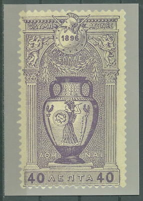 GREECE GREEK EDITION 2004 OFFICIAL CARD WITH 40 L OF 1896 1st OLYMPIC GAMES RARE
