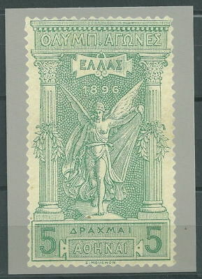 GREECE GREEK EDITION 2004 OFFICIAL CARD WITH 5 DR OF 1896 1st OLYMPIC GAMES RARE