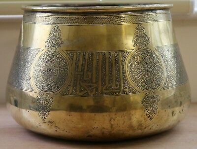 Fine Antique Islamic Brass Bowl Mamluk Ottoman Syrian  Kufic Writings Detailed
