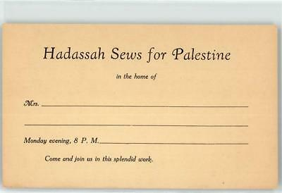 52697565 - Hadassah Sews for Palestine Judaika