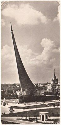 Cartolina estero: Moscow - Monument to the Conquerors of Space