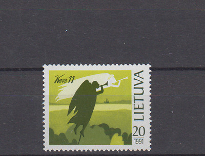 Lithuania 1991 Definitives 1St Anniversary Set Mint Never Hinged