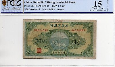 Sikang Provincial Bank one dollar 1939 in PCGS 15,VERY RARE
