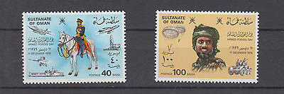 Oman 1979 Army Day Complete Set Mint Never Hinged