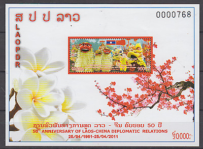 Laos 2011 China Diplomatic Relations 50Th Anniv Minature Sheet Mint Never Hinged