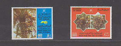 Oman 1982 Palm Trees Complete Set Mint Never Hinged