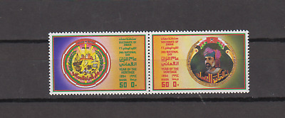 Oman 1994 National Day Complete Set Mint Never Hinged